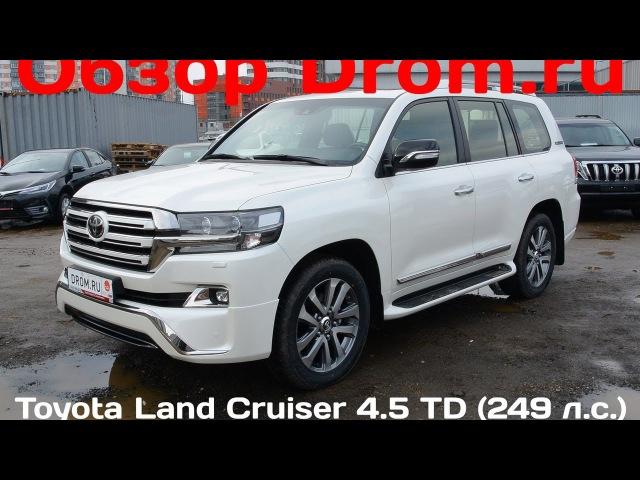 Toyota Land Cruiser 2017 4 5 TD 249 л с 4WD AT Executive White видеообзор