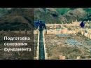 Подготовка основания фундамента Строительство дома с нуля Часть 1 gjlujnjdrf jcyjdfybz aeylfvtynf cnhjbntkmcndj ljvf c yekz