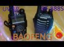 Рации BAOFENG BF888S и BAOFENG UV 5R как подружить вручную без компьютера