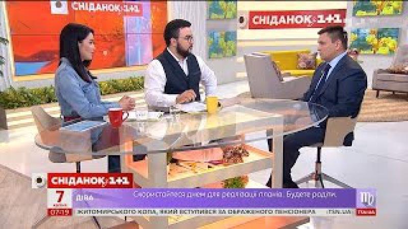 Павло Клімкін як на практиці працюватиме безвізовий режим для українців