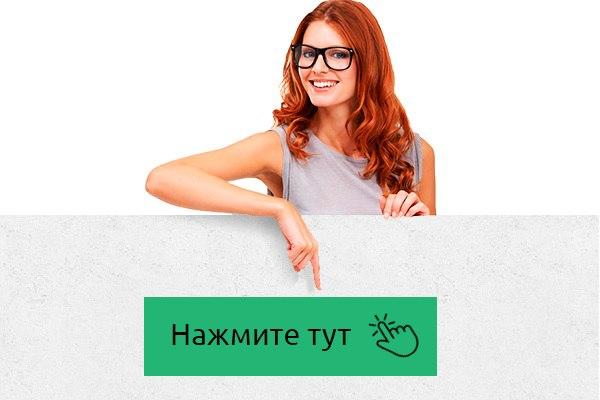 vaminfa.ru/wiki-sedina.html