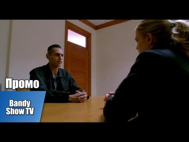 Морская Полиция Спецотдел NCIS 14 Сезон 7 Серия Промо HD
