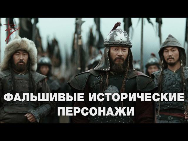 Вымышленные исторические личности и события Настоящие предки Славян История Руси Виталий Сундаков