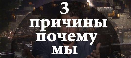 3 причины, почему мы ничего не хотим.