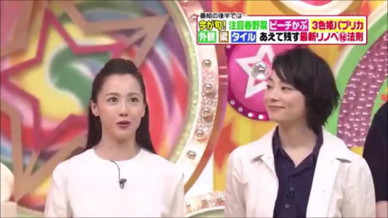 Show 生出演 沢尻エリカ 小池栄子 Sawajiri Erika