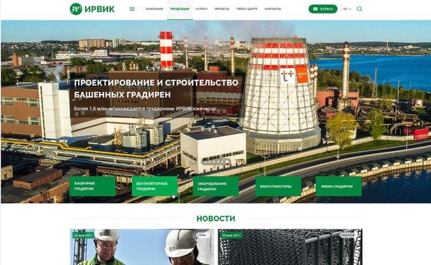 Новая перевозочная компания официальный сайт учебник по созданию сайта в html