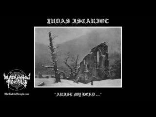 Judas Iscariot - Arise, My Lord… - 1996 - EP (Full Album)