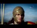 Спартанцы — спецназ древнего мира! cgfhnfyws — cgtwyfp lhtdytuj vbhf!