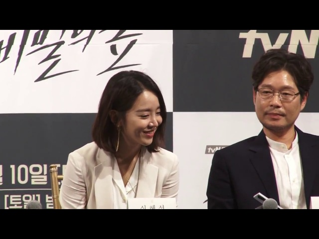 신혜선 이번 드라마도 대박작품 줄서기~ TVN 비밀의 숲 제작 발표회