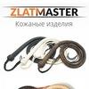 Zlatmaster.com| Кожаные шнурки, нагайки, кнуты