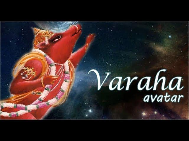 Явление Шри Варахи часть 2 Аватар Вишну и миры Нараяны Вайкунтха и рождение демонов
