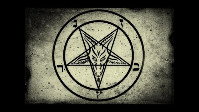 Satan Le prince des ténèbres