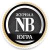 NATIONAL BUSINESS UGRA™ журнал для руководителей