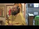 Протоиерей Андрей Галухин проповедь на Евангельское чтение о милосердном самарянине в Неделю 25 ю по Пятидесятнице 26 ноября 2017 г