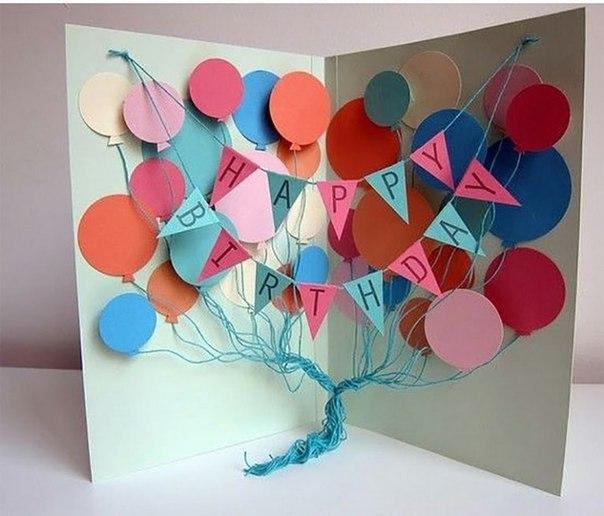 открытка на день рождения подруги в домашних условиях гипнозом сми, психогенераторами