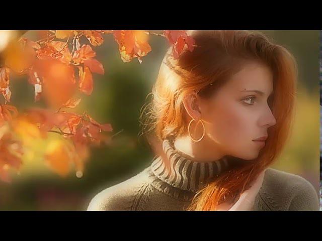 Шалунья осень Красивая песня