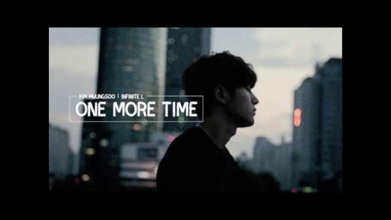[Rom\Eng\Ind Lyrics] L (Kim Myungsoo) - One More Time