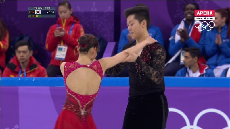 OGT2018 KIM Kyueun KAM Alex Kang Chan SP