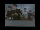 Балтийская слава (1957). Бой эсминца Гром с немецкими кораблями. 1917 год.