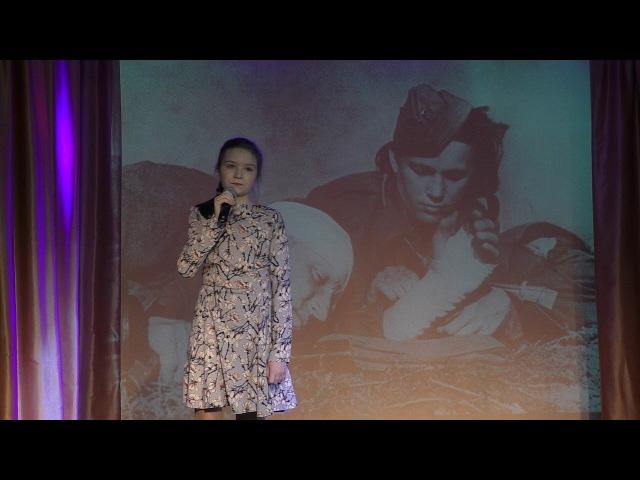 Районный конкурс Город над вольной Невой. 25.01.2018. Анастасия Брегман