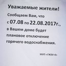Анна Мишакова фото №27