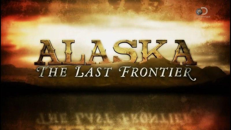 Аляска: последний рубеж 7 сезон: 22 серия Alaska: The Last Frontier