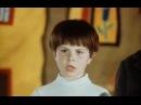 Видео к фильму «Где это видано, где это слыхано» (1973): Фрагмент