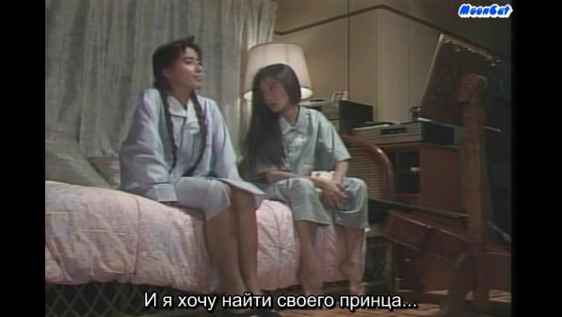 Mooncat 101 ое предложение 101 kaime no puropozu 01 12 рус саб смотреть онлайн без регистрации