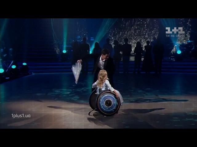 Дівчинка на інвалідному візку у шоу Танці з зірками