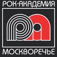 """Логотип Рок-Академия """"Москворечье"""" - Музыкальная школа"""