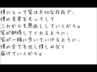 Dear VIIth From VII-Sense KAZ