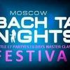 """BACHATA'S NIGHTS"" В МОСКВЕ! | 6-9 МАРТА 2020"