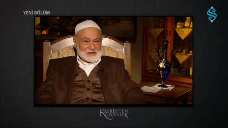 Allahu Teala Kendisini Anmamızı İstiyor Kasrikten Geçenler смотреть онлайн без регистрации