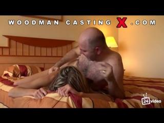 gina gerson woodman