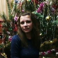 Тамара Лихоносова-Репова