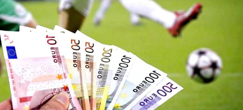 деньги спорт инвестировать ставки на