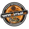 Чип-тюнинг от Чипанутый.рф в Петрозаводске  СТО
