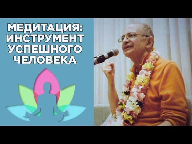 2017.02.04 - Медитация как инструмент успешного человека (Дубай) - Бхакти Вигьяна Госвами