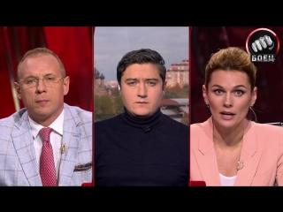 Ян Баранчук о поединке Шлеменко - Мусаси