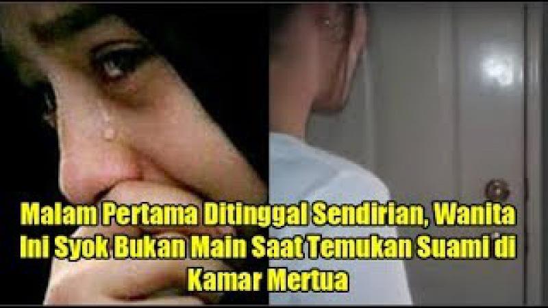Malam P3rt4m4 Ditinggal Sendirian, Wanita Ini Syok Bukan Main Saat Temukan Suami di Kamar Ibunya