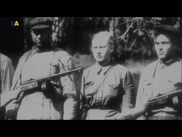 Рух спротиву в Україні в 1941 1945 рр I Пишемо історію
