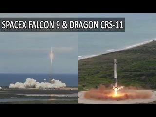 Трансляция NASA: запуск и посадка SpaceX Falcon-9. Грузовик Dragon CRS-11 для МКС, 4 июня 2017 года