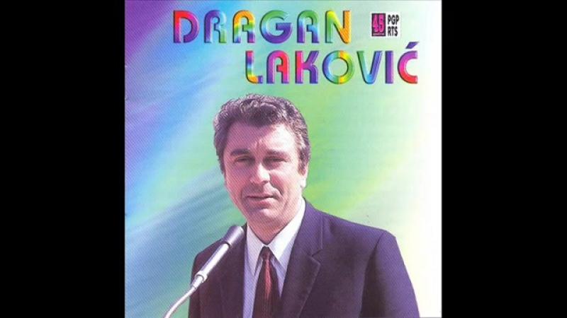 Dragan Lakovic Spavajmo Sanjajmo сербский язык