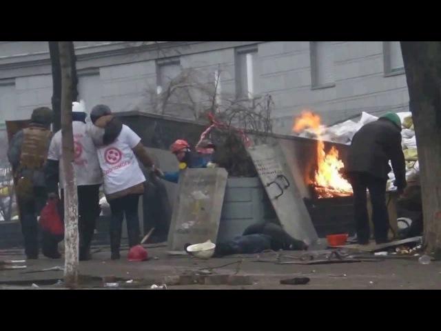 1 2 20 02 2014 утро КИЕВ ул Институтская РАССТРЕЛ протестующих УДАР