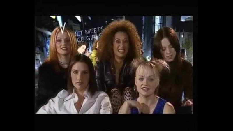 Spice Girls Interview The Vault 09 12 1996