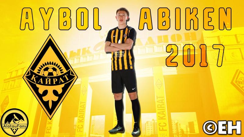 Айбол Абикен Aybol Abiken Лучшие моменты 2017