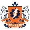 """ООО """"Эпик 380"""" - Официальная страница VK.com"""