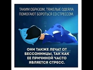 Секрет крепкого сна.