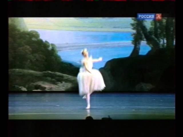 Kremlin Gala па-де-де из балета Сильфида Анна Тихомирова и Артем Овчаренко