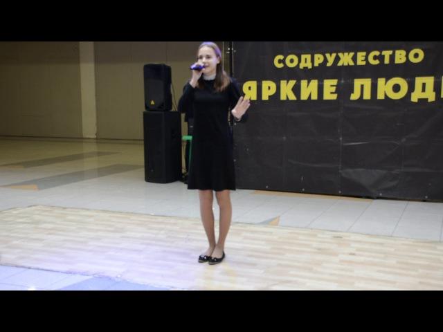 Кешева Анастасия - ГЛОБУС ТАЛАНТОВ 2018